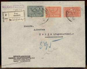 Saudi Arabia 1938 DJEDDAH Port Cancel Registered Celje Yugoslavia Cover 88887