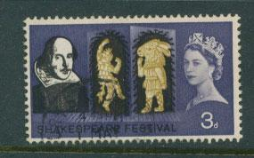 Great Britain QE II  SG 646  VFU