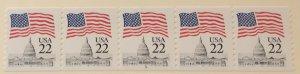 USA 2115a #8 MNH PNC strip of 5 Flag SCV $3.00