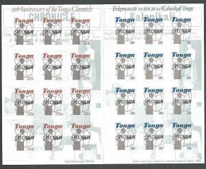 TONGA 1984 Chronicle pair sheetlets overprinted SPECIMEN...................64879