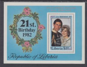 Liberia Sc 965 MNH. 1982 Birth of Prince William Souvenir Sheets, Lot of 10