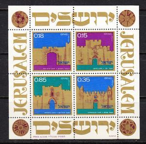 Israel 450a  1971 Gate S/S MNH