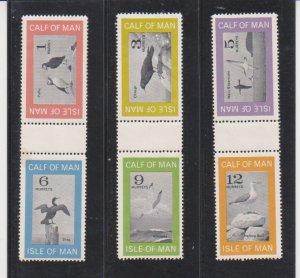 Birds Europa 1963 MNG Isle of Man (Calf of Man) Set of 6 Gutter Pair