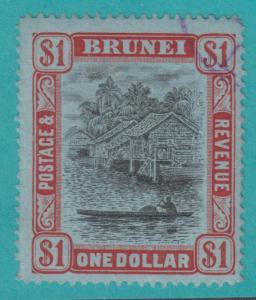 BRUNEI 37  NO FAULTS EXTRA FINE