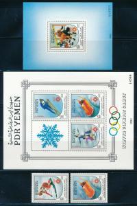 Yemen - Sarajevo Olympic Games MNH Sports Set (1984)