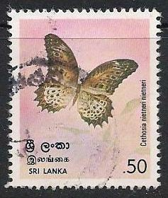 Sri Lanka ~ Scott # 535 ~ Used