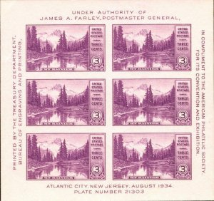 #750.Souvenir sheet block of 6-3 cent stamps Mt. Rainier ⭐⭐⭐⭐⭐⭐