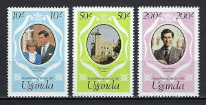 UGANDA  #314-16 MINT, VF, NH - PRICED AT 1/2 CATALOG!