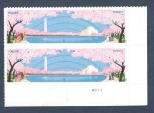 4651-52 Cherry Blossom Plate Block Mint/nh FREE SHIPPING