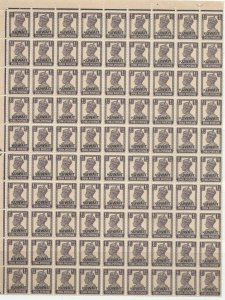 KUWAIT 1945 KGVI OP 1&1/2 ANNAS BLOCK OF 90, 1/4 SHEET (MNH) HIGH C.V £382/-