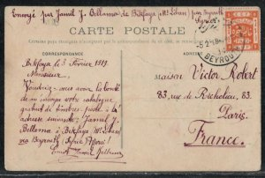 Bikfaiya Mt Liban 1919 EEF Palestine on postcard Beyrouth Beirut British Mandate