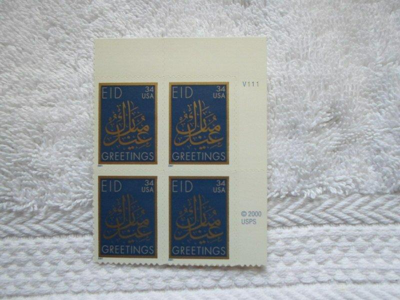 SC # 3532 34 CENTS EID MUBARAK ( MNH )