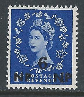 Oman #82 NH 6np on 1p Great Britain Stamp Surcharged