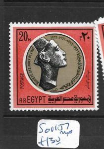 EGYPT UAR (P2105BB)  SG 1157      MNH