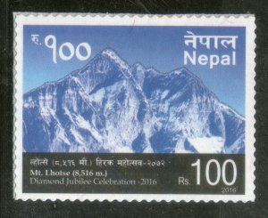 Nepal 2016 Mt. Lhotse (8516 m) Diamond Jubilee Mt. Everest Mountain 1v MNH # 957