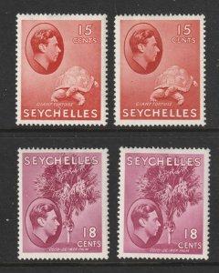Seychelles x 4 MH KGVI