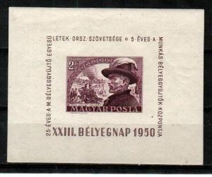 Hungary Scott C80 Mint hinged imperf (Catalog Value $42.00)