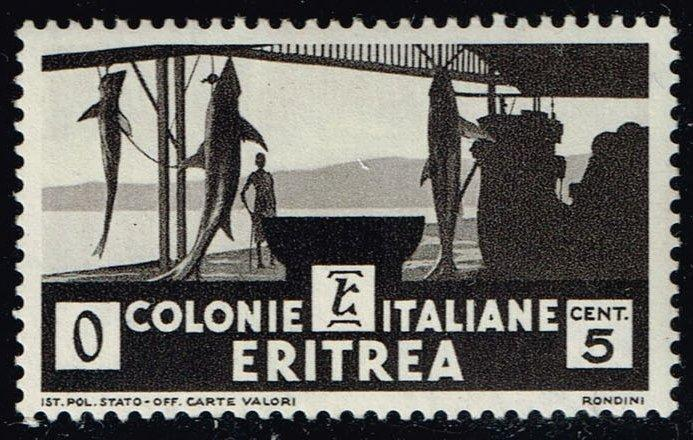 Eritrea #159 Shark Fishery; Unused (4.25)