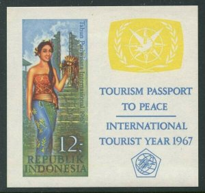 Indonesia 1967 Tourism S/S Sc# 726a NH