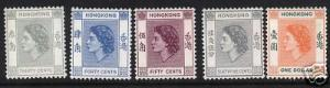 Hong Kong #190 - #194 VF Mint