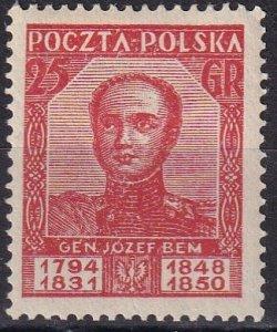 Poland #256   F-VF Unused  CV $3.75 (Z8384)