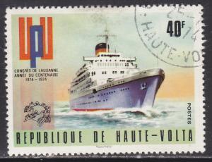 Burkina Faso 333 Universal Postal Union 1974