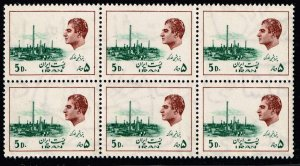 IRAN PERSIA Stamp  5P MNH/OG BLK OF 6 STAMPS