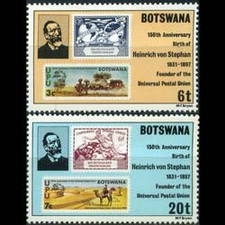 BOTSWANA 1981 - Scott# 266-7 UPU Founder Set of 2 NH