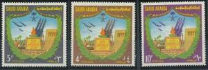 Saudi Arabia 659-661 MNH (1974)