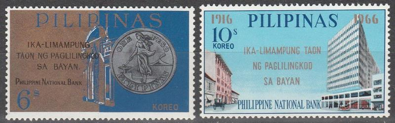 Philippine Islands #955-6  MNH   (K1216)