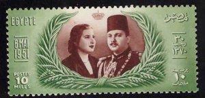 EGYPT Scott 291 MNH** 1951 stamp