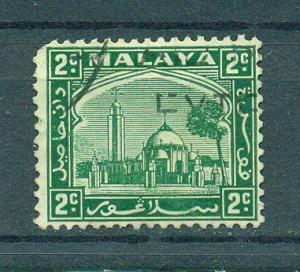 Malaya - Selangor sc# 46 (3) used cat value $.25