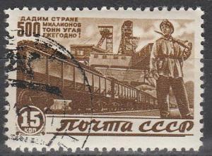 Rissia #1077 F-VF Used  (S428)