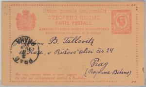 65969 - MONTENEGRO  - POSTAL STATIONERY  LETTER CARD  P4 1890 - POSTMARKED Prag