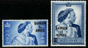 BAHRAIN SG61/2 1948 SILVER WEDDING MNH