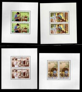LAOS Scott 283-286 MNH** miniature sheet set few small adhesions on bottm 2