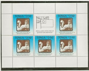 TONGA 1986 60TH BIRTHDAY QUEEN ELIZABETH,ROYAL LINKS SHEETLET 5 x SG943 +LABEL