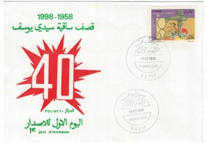 Algeria 1998 FDC Stamps Scott 1115 War of Independence Uprising Airplane Bombs