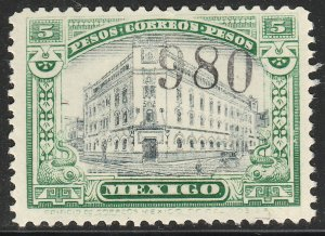 MEXICO 628a, $5P POST OFFICE.WITH NUMBER. UNUSED, H OG. F-VF.