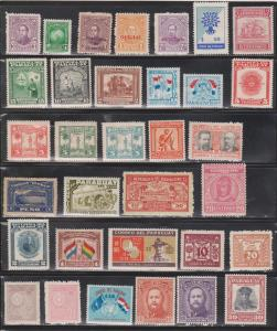 PARAGUAY Lot Of Mint Hinged Stamps - Some With Hinge Remnants