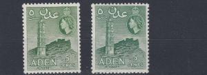 ADEN    1953 - 63    S G 48 + 49  2 X 5C VALUES     MH