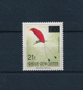 [51814] Papua New Guinea 1995 Birds of paradise Large T with ovp year 1992 MNH