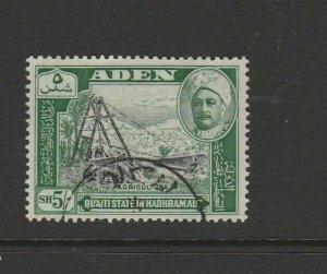 Aden, Quaiti state Hadhramaut, 1955/63, 5/ VFU SG 39