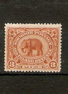 INDIA - SIRMOOR 1894 - 1899 3p ELEPHANT SG 22 LIGHTLY HINGED MINT