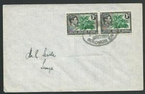 SOLOMON IS 1943 cover - scarce oval LUNGA datestamp..............11429
