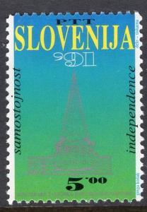 Slovenia  #100 1991 MNH independence