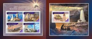 "Z08 IMPERFORATED MLD161105ab MALDIVES 2016 ""Boston Light"" lighthouse MNH ** Post"