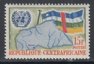 Central African Republic 14 MNH VF