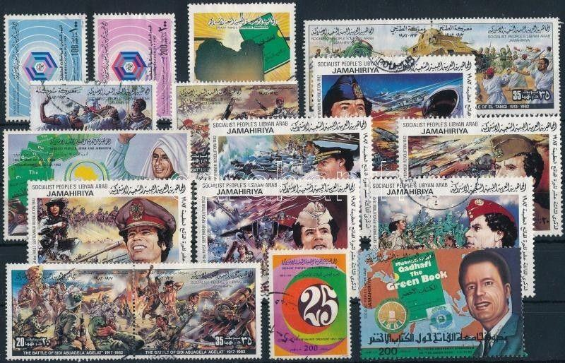 Libya stamp 44 stamps Used 1982 WS237783