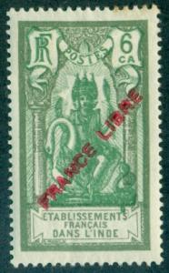 French India #120  Mint  Scott $4.75   Thin